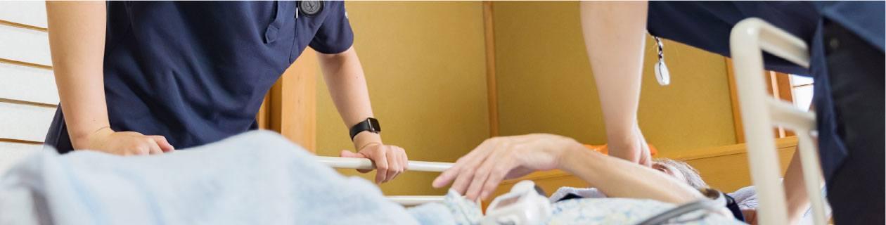 SCHEDULE 訪問診療(在宅医療)の流れ